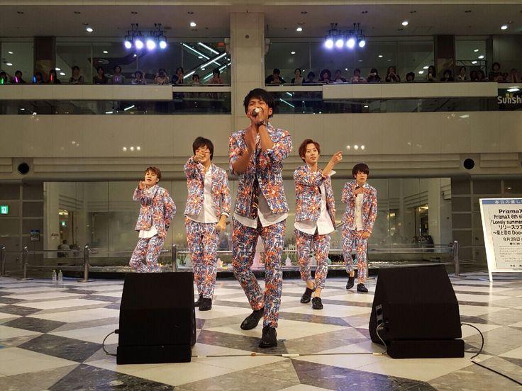 #PrizmaX #Japanese