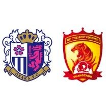 Watch Cerezo Osaka vs Guangzhou Evergrande live stream 21.02.2018 No need to look else anywhere. Just click on our live tv link on this page and enjoy watching  Guangzhou Evergrande - Cerezo Osaka Live! We offer you to watch live internet streaming TV from all over the world. Now you have no problem at all! You can stay anywhere in the world and you can enjoy game Cerezo Osaka - Guangzhou Evergrande. You only need a computer with Internet connection!