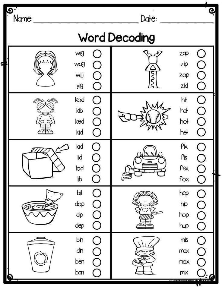 Kindergarten Word Decoding Practice Assessment Worksheets For Kindergarten Special Education And First Grade Words Practices Worksheets Learning Worksheets