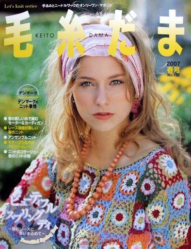 KEITO DAMA 2007 No.133 - azhalea VI- KEITO DAMA1 - Веб-альбомы Picasa