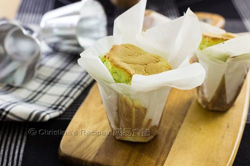 Pandan Paper Wrapped Cakes from Christine�s Recipes