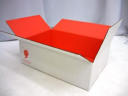 Corrugated box one color print. One-color print on the outside, then flood-coated inside to draw attention. How cool?!