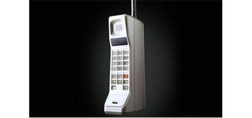 Motorola DynaTAC Series
