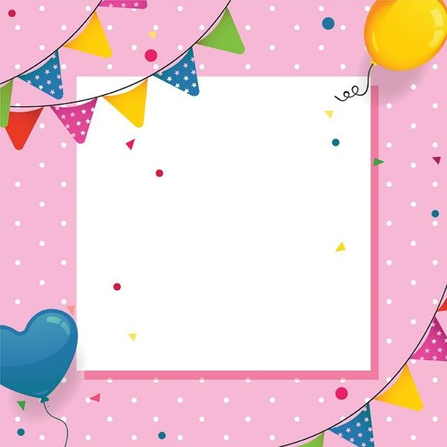 Birthday Card Background Birthday Card Invitation Png And