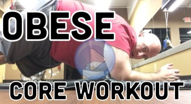 Are you obese? Even the obese can work on the most important part of their body. The Core. Here are 5 beginner exercises that we can do. Click to watch the video. www.youtube.com/moderndayloss www.moderndayloss.com