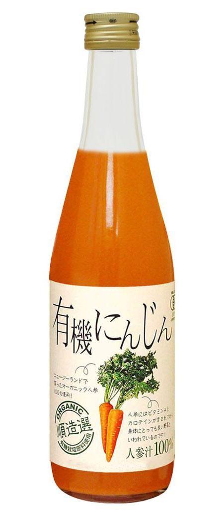 Organic Carrot Juice/有機にんじんジュース