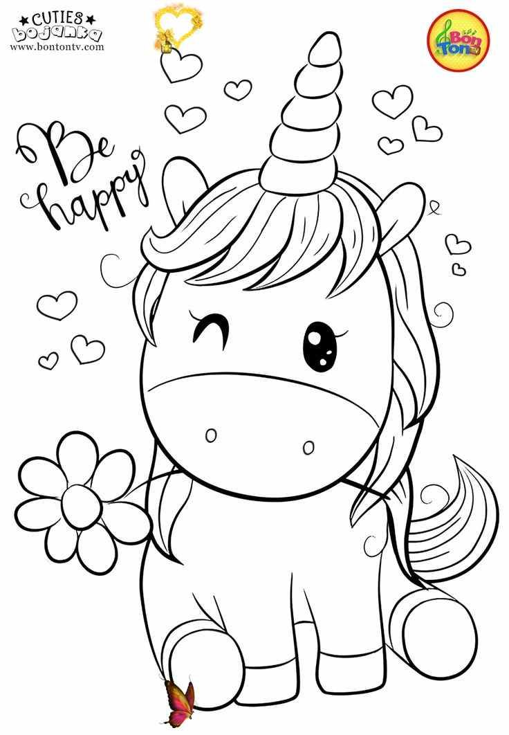 Cuties Coloring Pages For Kids Free Preschool Printables Slatkice Bojanke Cute Animal C In 2020 Unicorn Coloring Pages Preschool Coloring Pages Coloring For Kids