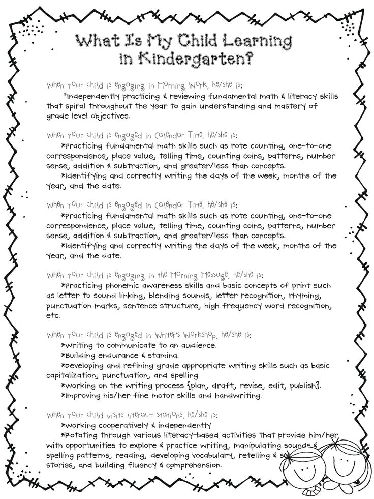 Best  Parent Letters Ideas On   Dojo Parent