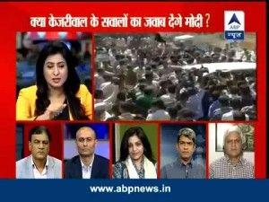 Will Narendra Modi answer Arvind Kejriwal's 16 questions http://kejriwalexclusive.com/will-narendra-modi-answer-arvind-kejriwals-16-questions/
