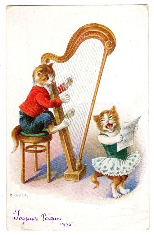 Старинные открытки о музыке, картинки открытки новый