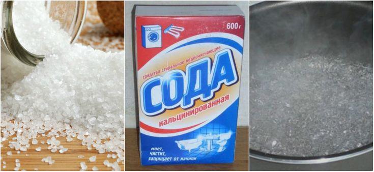 Как избавиться от неприятного запаха из слива раковины: 2-компонентное средство наведет чистоту!