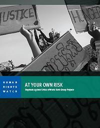 Groupe de la Banque mondiale : Des détracteurs de projets sont menacés, harcelés et emprisonnés | Human Rights Watch