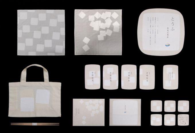 個性派揃いの北海道のデザイナー。札幌ADCコンペ受賞者をたずねて | 北海道Likers