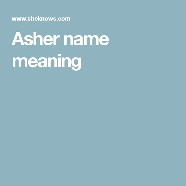 Asher name meaning