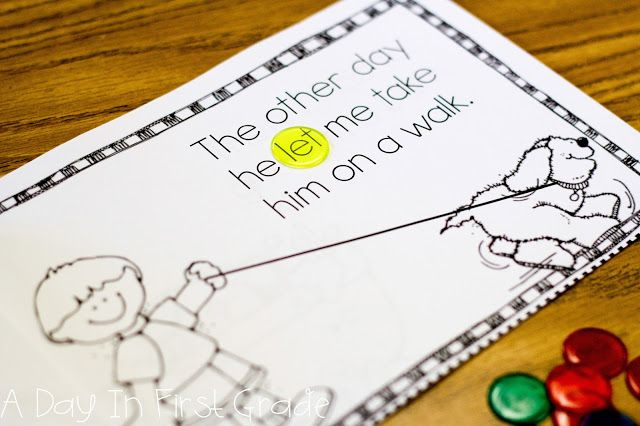 Guided Reading Made Easy!! {finally!!!}