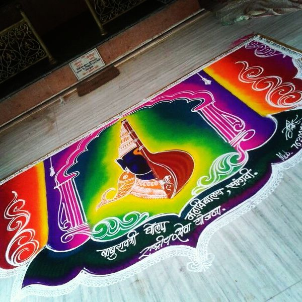 Floating #Rangoli in #Pune