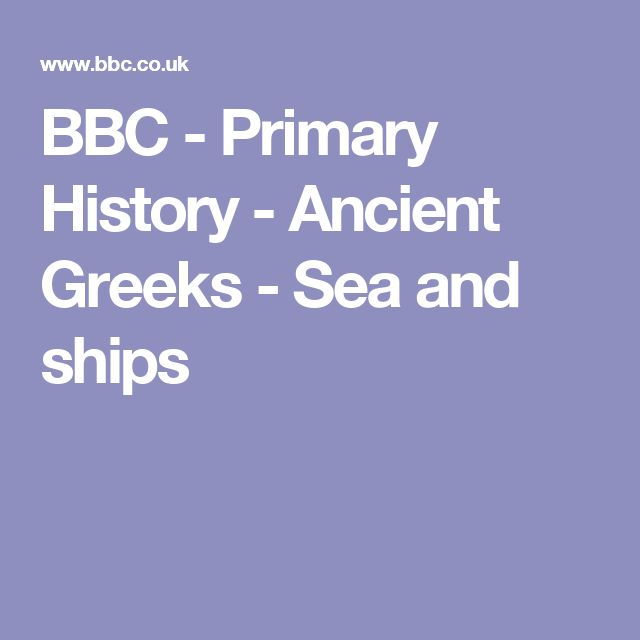 BBC - Primary History - Ancient Greeks - Sea and ships