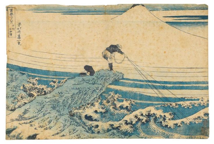 "Katsushika Hokusai (Japanese, 1760-1849), ""Kajikazawa, Kai Province""-circa 1830-1834, from the series ""Thirty-six Views of Mt. Fuji (Fugaku sanjurokkei)"" as image 15, published by Nishimuraya Yohachi, Eijudö. Figural nishiki-e print depicting a male fisherman at just right of center casting fishing lines into the Fuji River at right, boy seated on edge of rocky outcropping with basket, Mt. Fuji in distance above cloud with peak at top edge of work. Unframed sheet size approximately 9.6"" x…"