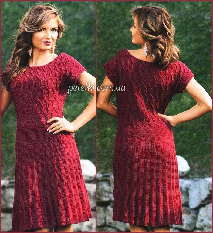 Элегантное бордовое платье спицами. Описание, схема, выкройка