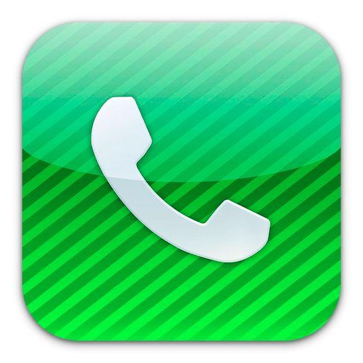 """Résultat de recherche d'images pour """"applications logo rappel iphone"""""""