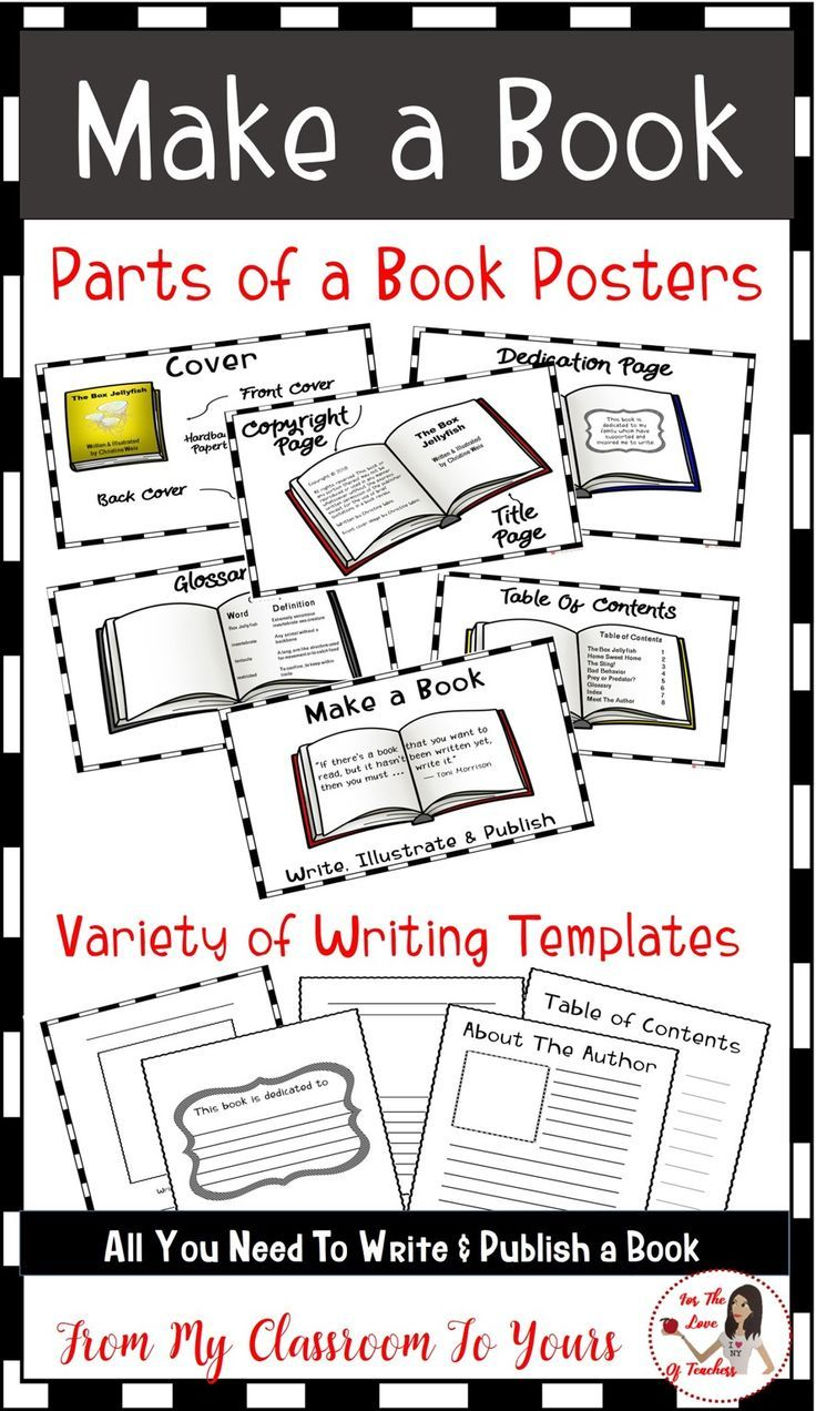 research paper on english format template