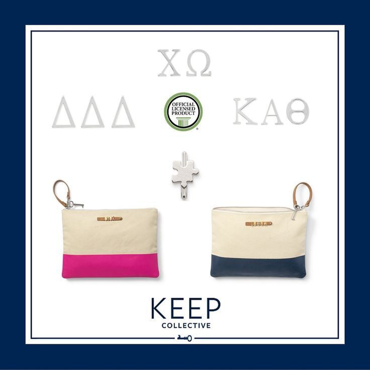 MARCH is just around the corner, and what does that mean?! Even MORE new KEEP!!! Take a look at what's coming!!! Meet--> 1.) The Wristlet Pouch 2.) The Puzzle Piece 3.) Official Sorority Licensed Charm Packs*!! Shop the full collection @ www.keep-collective.com/with/michellecheshire