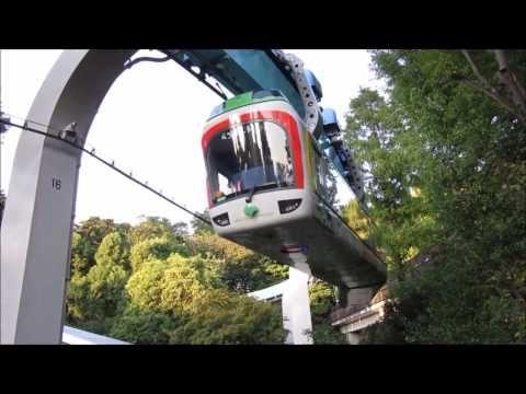 Tokyo Monorail Ueno Zoo - Suspension railway - Hängebahn - 恩賜上野動物園 - YouTube