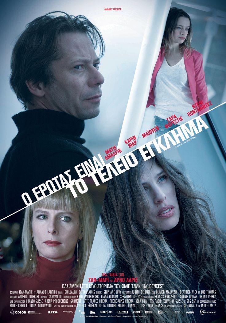 Ο Έρωτας Είναι το Τέλειο Έγκλημα (L' Amour Est Un Crime Parfait)