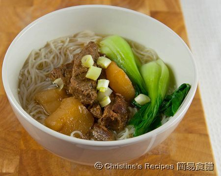 116 best images about hong kong food recipes on pinterest for Authentic cantonese cuisine