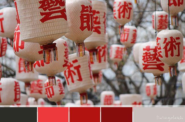 chinese lanterns via livingcloth.com
