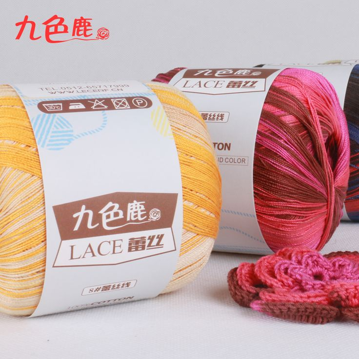 Cheap shipping high value items, Buy Quality shipping address directly from China shipping pods Suppliers: DESCRIPTION:Material:100%CottonCrochet:2.25MM/13(UK Size)/1(US Size)Package including: approx