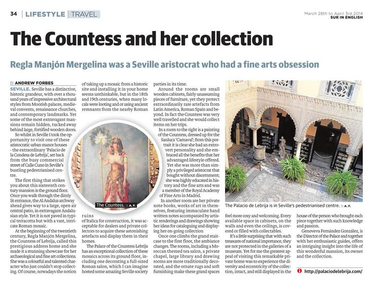The Countess and her collection – a visit to 'Palacio de la Condesa de Lebrija' in Seville - travel feature by Andrew Forbes www.andrewforbes.com