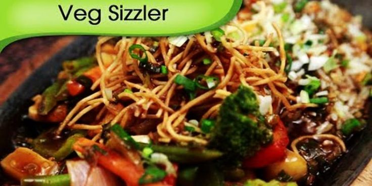 How to make vegetarian sizzler - The smoke from sizzler can make weak. Let's look at a vegetarian sizzler recipe that can take up many forms and flavors.