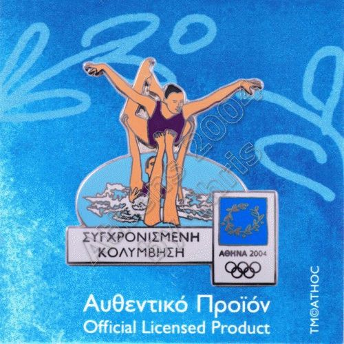 Athens 2004 Olympic Store Synchronized Swimming