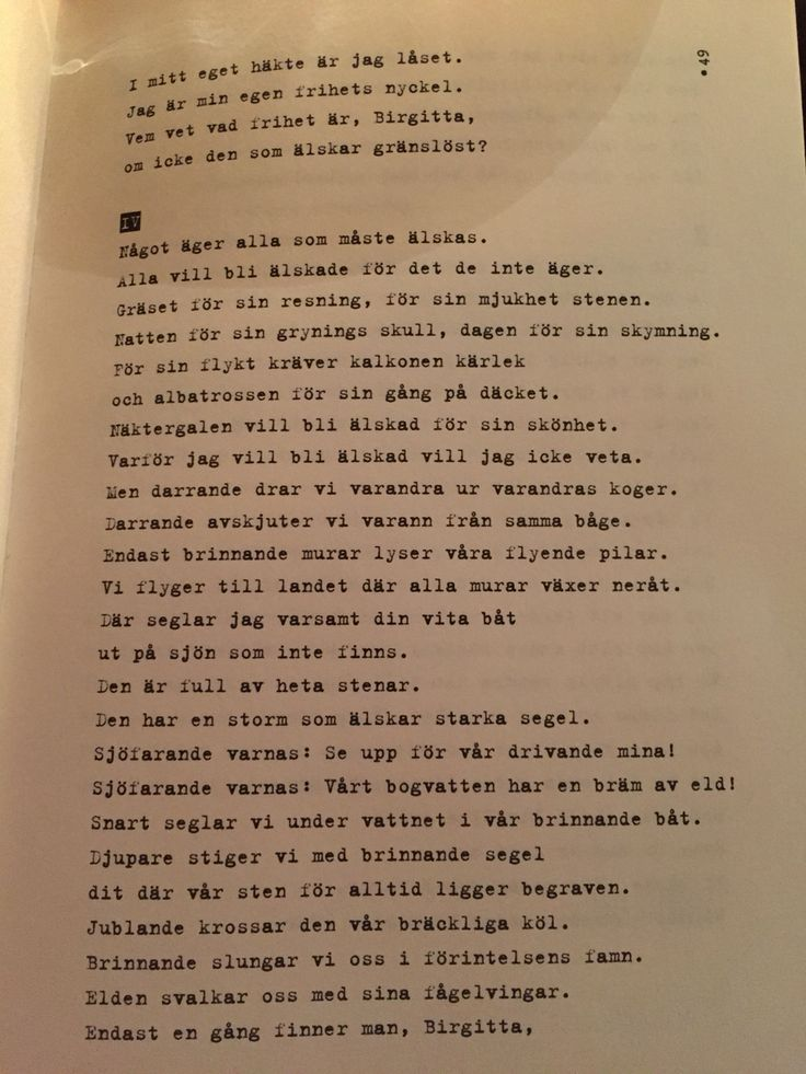 Stig Dagerman - Birgitta svit III