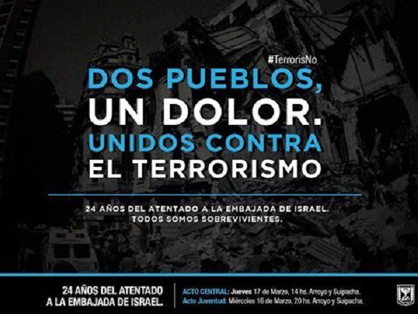 24 años sin justicia: a 24 años del atentado contra la Embajada de Israel en Argentina - http://diariojudio.com/noticias/24-anos-sin-justicia-a-24-anos-del-atentado-contra-la-embajada-de-israel-en-argentina/165007/