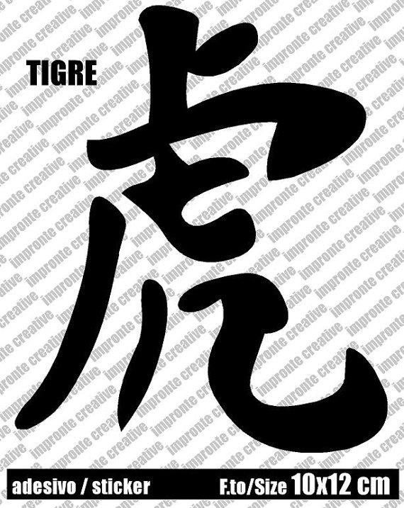 STI006  Ideogramma  tigre  ambizione  successo di IMPRONTECREATIVE, €3.99