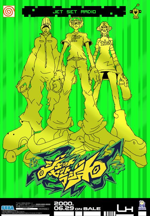 Jet Set Radio ad #dreamcast