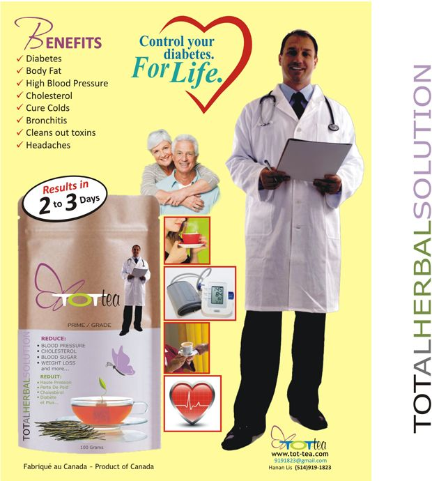 TOT-tea can reduce inflammation and ease pain, enhance salubrity and clean out toxins, reduce fat and lower blood pressure and keep the body fit.type 2.