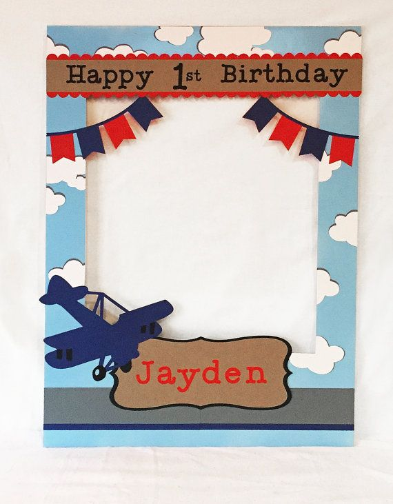 Airplane Birthday Party Giant photo frame by Winterlandstudios