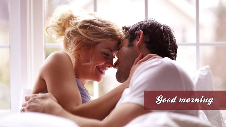 good morning kiss images for husband