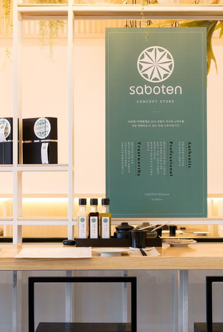 Saboten Concept Store - ARTEFACT