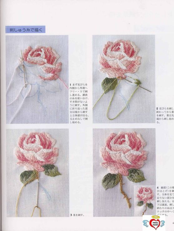 I Embroidery . . . Rose Tutorial Gallery.ru / Iron - Orlanda | Embroidery Stitches Some With ...