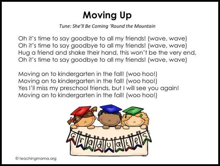 f858417ba451360a3a7fc0dacb522845 - Kindergarten Graduation Farewell Kindergarten