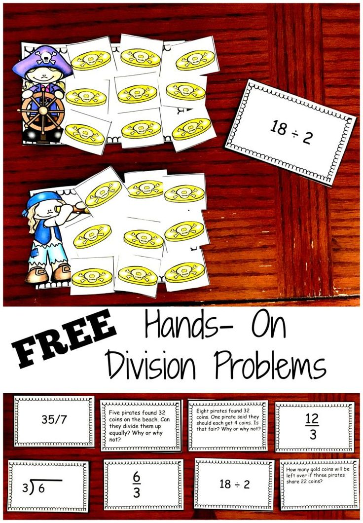 69 best homeschool math images on pinterest homeschool math hands on division practice with free sorting activity fandeluxe Image collections