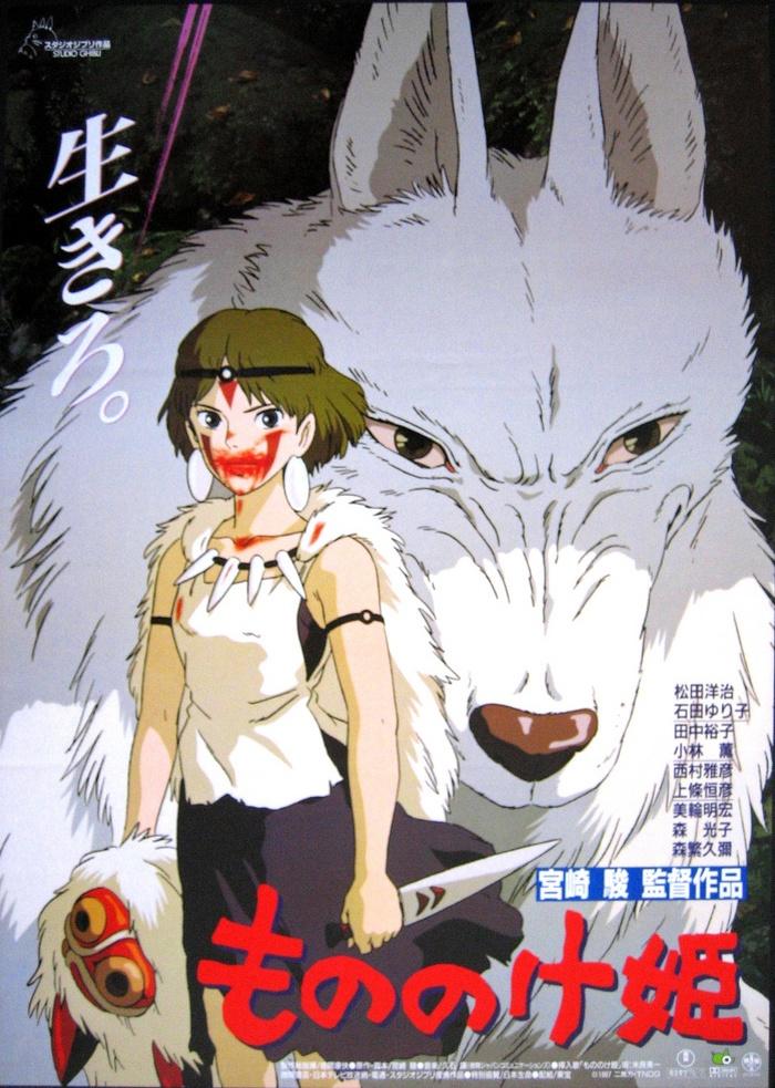Princess Mononoke ( Hayao Miyazaki )