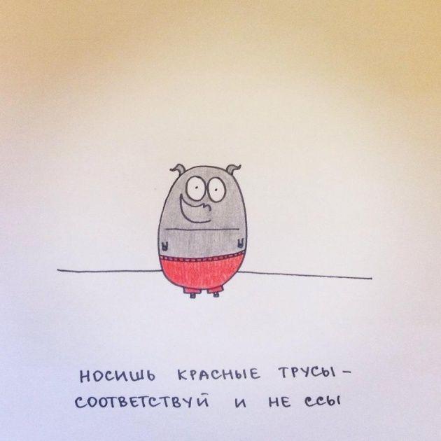 http://www.adme.ru/tvorchestvo-hudozhniki/17-risunkov-pro-nas-s-vami-863160/