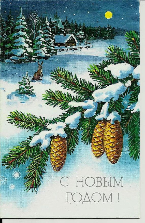 Vintage Russian Postcard - Happy New Year - Hare in winter forest