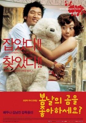 good drama hotel king ep 30 sub