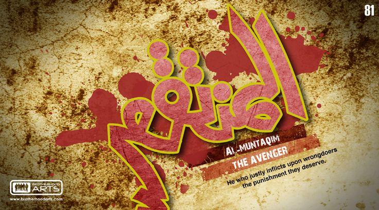 Al-Muntaqim (The 99 names of God)